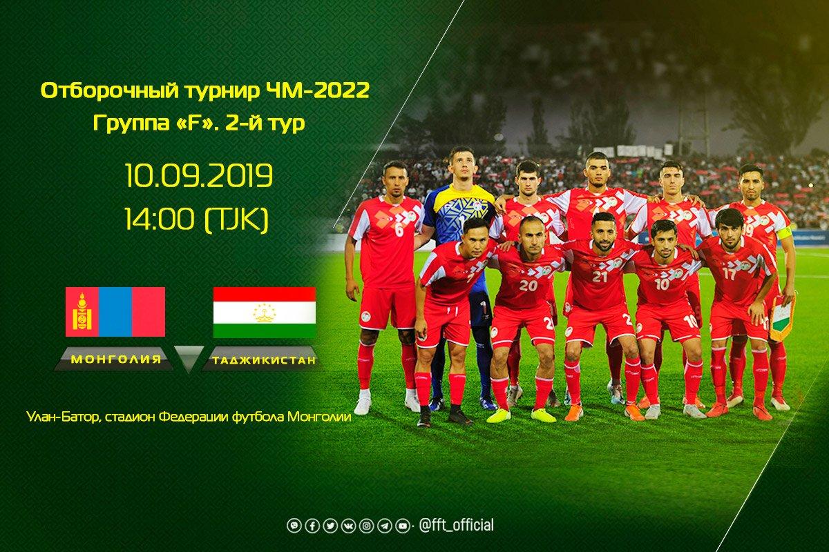 Футбол отборочный тур чм 2019 [PUNIQRANDLINE-(au-dating-names.txt) 60